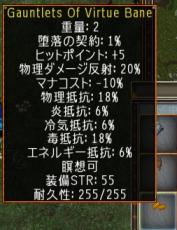 screenshot_973_03.jpg