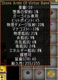 screenshot_974_03.jpg