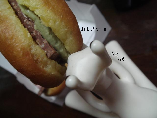 DSC04249.jpg
