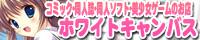 banner_20090928215504.jpg