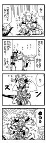 カオブレ漫画-01