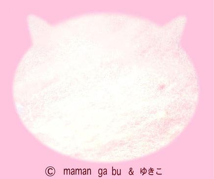 fure-mu--0.jpg