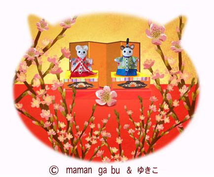 hinadan_20110201153633.jpg