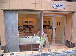 09maze02.jpg
