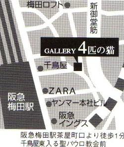 第11回STUDIOシャトル作品展地図拡大