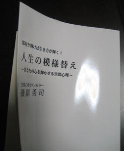IMG_2858.jpg