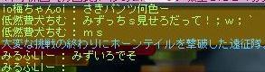 Maple110616_233401.jpg