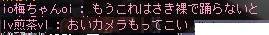 Maple110617_231901.jpg