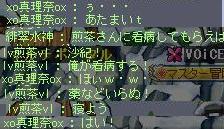 Maple110618_221723.jpg