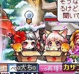 Maple110618_222512.jpg