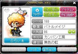 Maple110622_003831.jpg