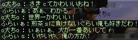 Maple110625_023240.jpg