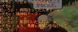 Maple110629_144943.jpg