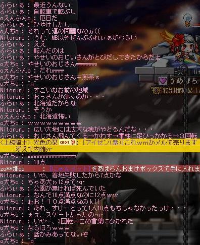 Maple110630_001828.jpg