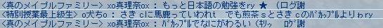 Maple110711_014526.jpg