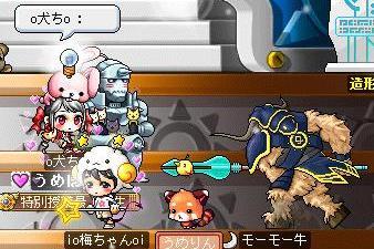 Maple110715_003952.jpg