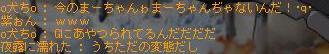 Maple110717_003714.jpg