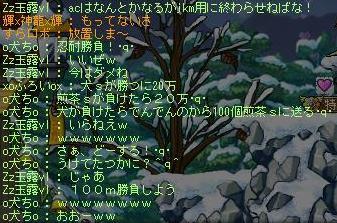 Maple110719_161333.jpg