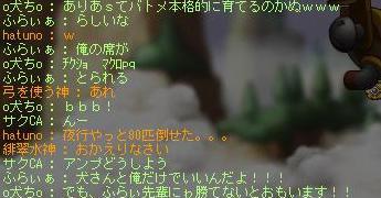 Maple110723_160633.jpg