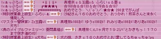 Maple110807_222812.jpg