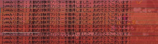 Maple110905_092009.jpg