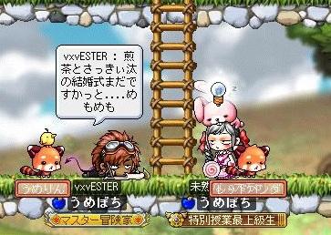 Maple110911_020027.jpg