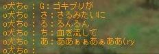 Maple110925_073302.jpg