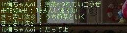 Maple110925_220108.jpg