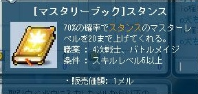 Maple110928_005359.jpg