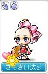 Maple111001_081726.jpg
