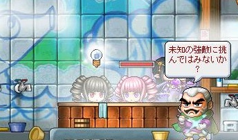 Maple111001_134107.jpg