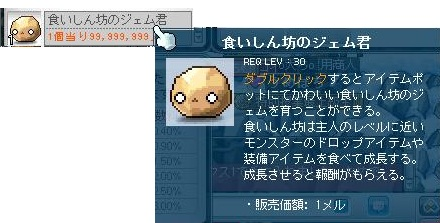 Maple111104_021515.jpg