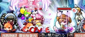 Maple111110_004437.jpg