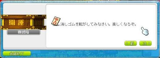 Maple120117_190310.jpg