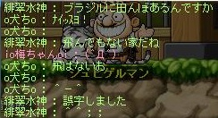 Maple120118_031013.jpg