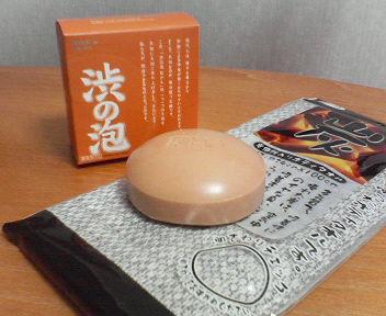 NEC_5526.jpg