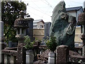 P419次郎長の墓