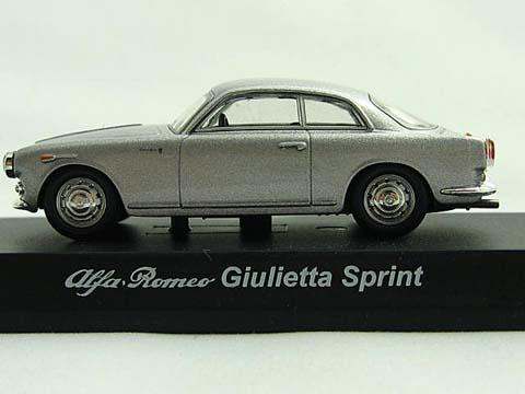 Giulietta Sprint 005
