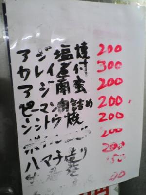 D1000235.jpg