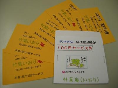 DSCN1614.jpg