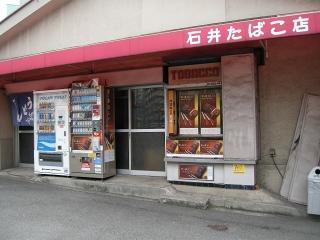 DSCN6514.jpg