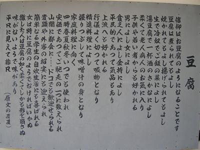 DSCN6956.jpg