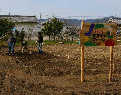 nagagutu20090307.jpg