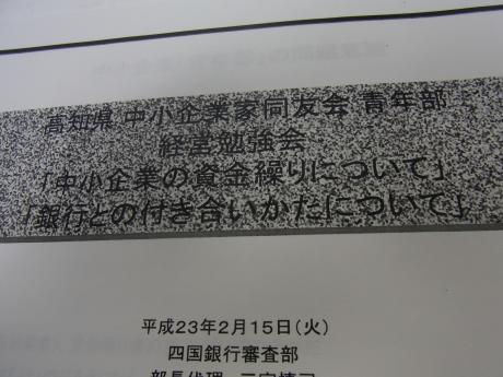 RIMG1408.jpg
