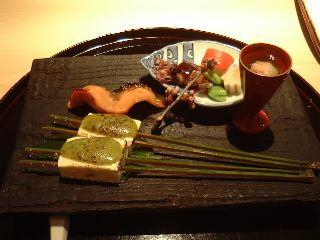 kajikawa6.jpg