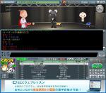 TYPING_ス キ マ_125205
