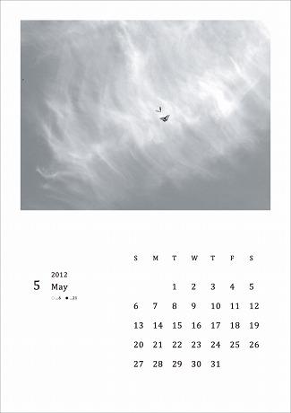 12-13_05