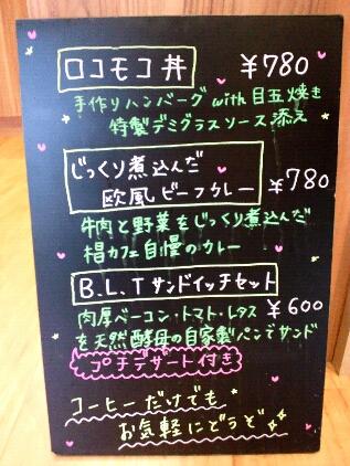 fc2blog_20120414164033f71.jpg