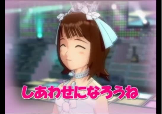 ゆきおんP Let's get married 3:42