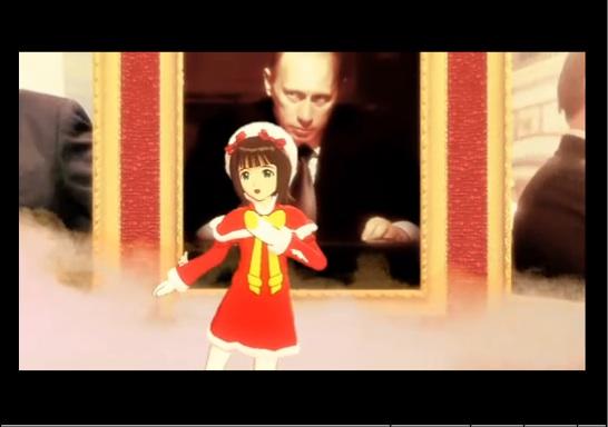 タグロックP ロシア国歌POP 0:16